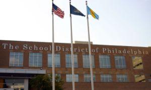 schooldistrict-OLD SCHOOL